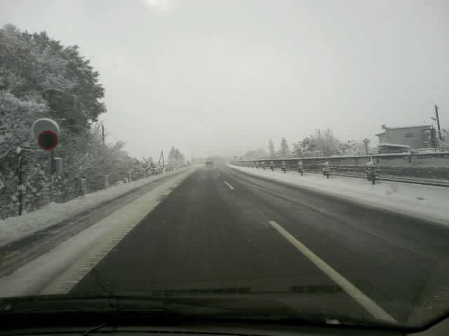 盛岡は大雪や〜
